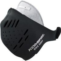 "Санитарно-гигиеническая маска респиратор KOMINE N-95 ""Filter Mask Short"""